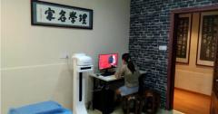 健康监测标准化深圳示范基地正式启动